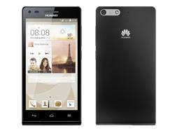 Huawei Ascend P7 Mini czarno-srebrny